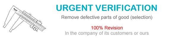 Urgent verification